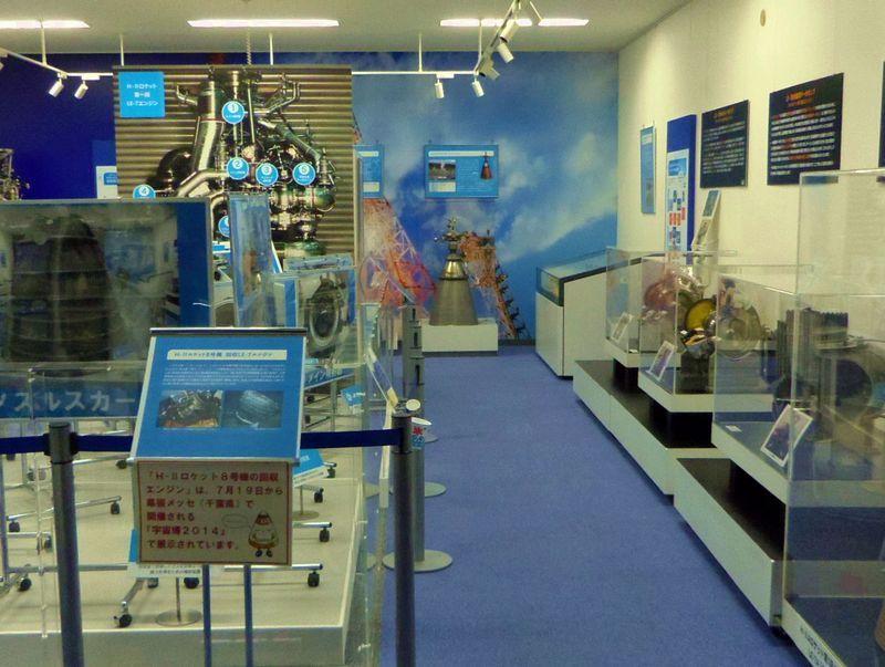 ロケットの高度な技術を見学・JAXA角田宇宙センター