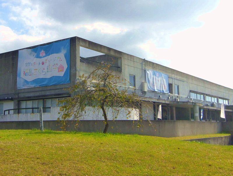 福島ガイナックスに併設「空想とアートのミュージアム 福島さくら遊学舎」