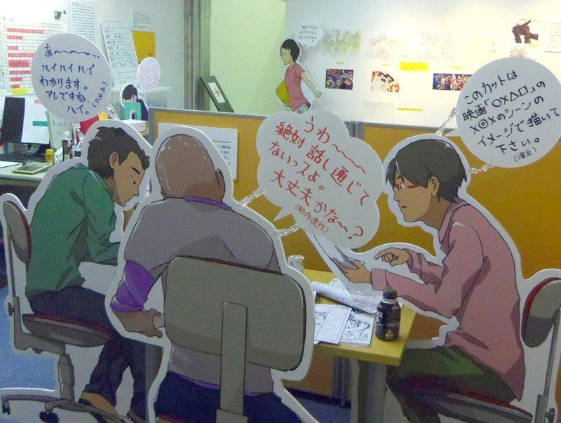 人の群れがアニメを創る!「ガイナックス流アニメ作法」