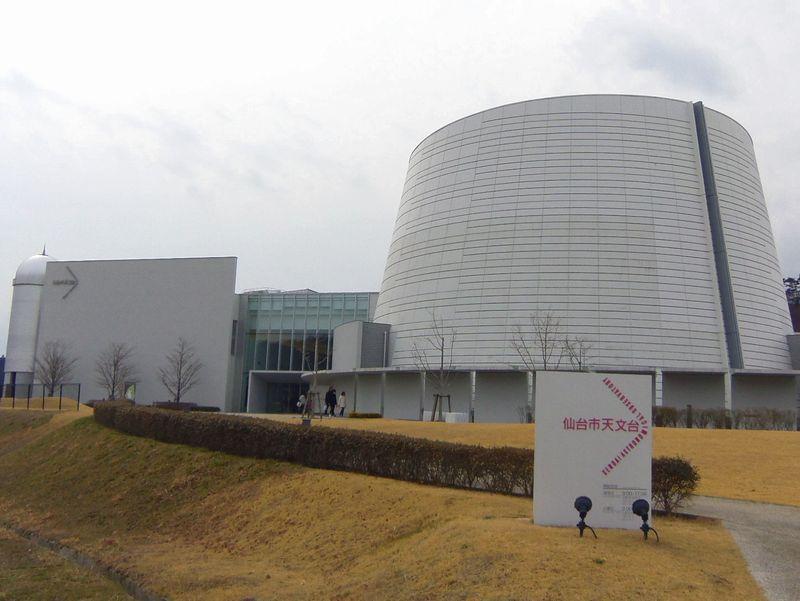 仙台市天文台について
