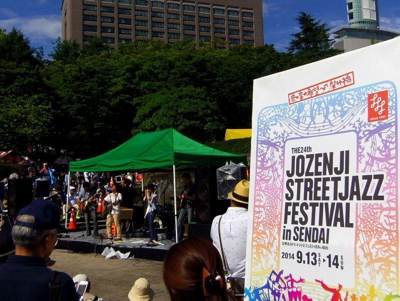 街中が音楽で溢れる♪定禅寺ストリートジャズフェスティバルin仙台