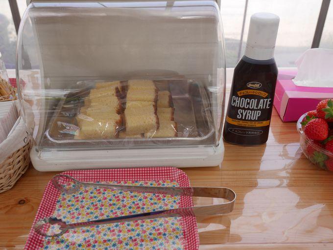 スペシャルコースで楽しめるトッピングケーキはこちら