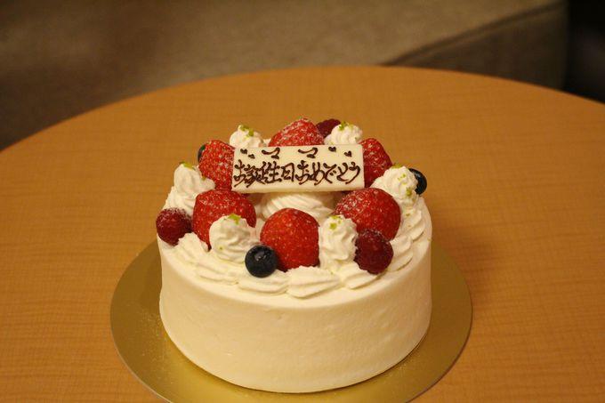 記念日はケーキでお祝いを!