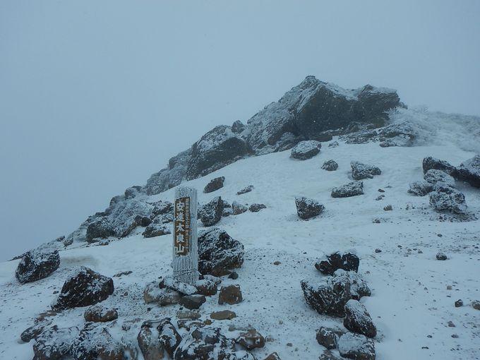 「本当の空」を求めて、安達太良山へ