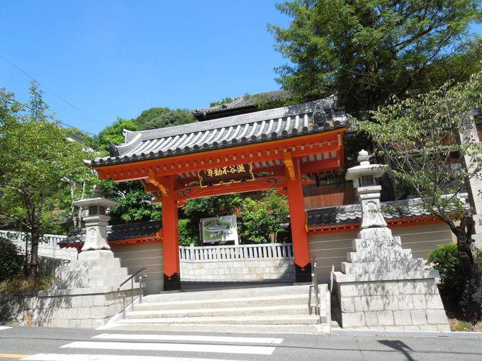 日本三不動のひとつ・滝谷不動明王寺
