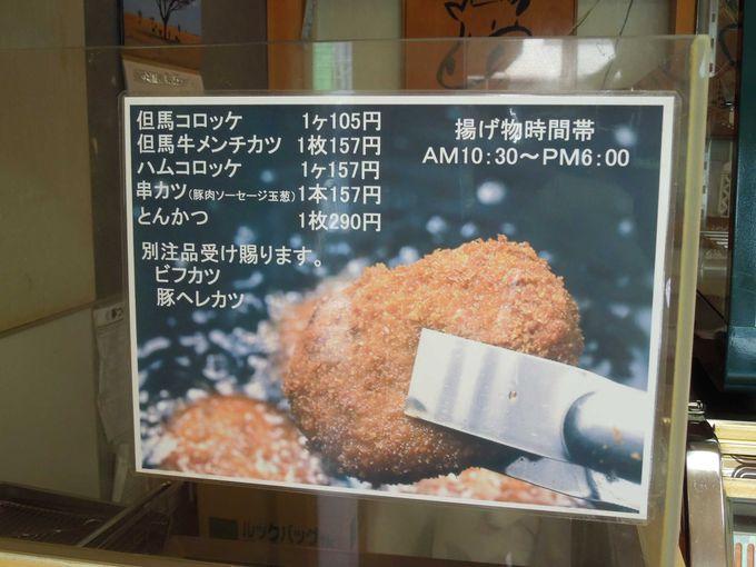 但馬牛は、神戸ビーフのルーツ