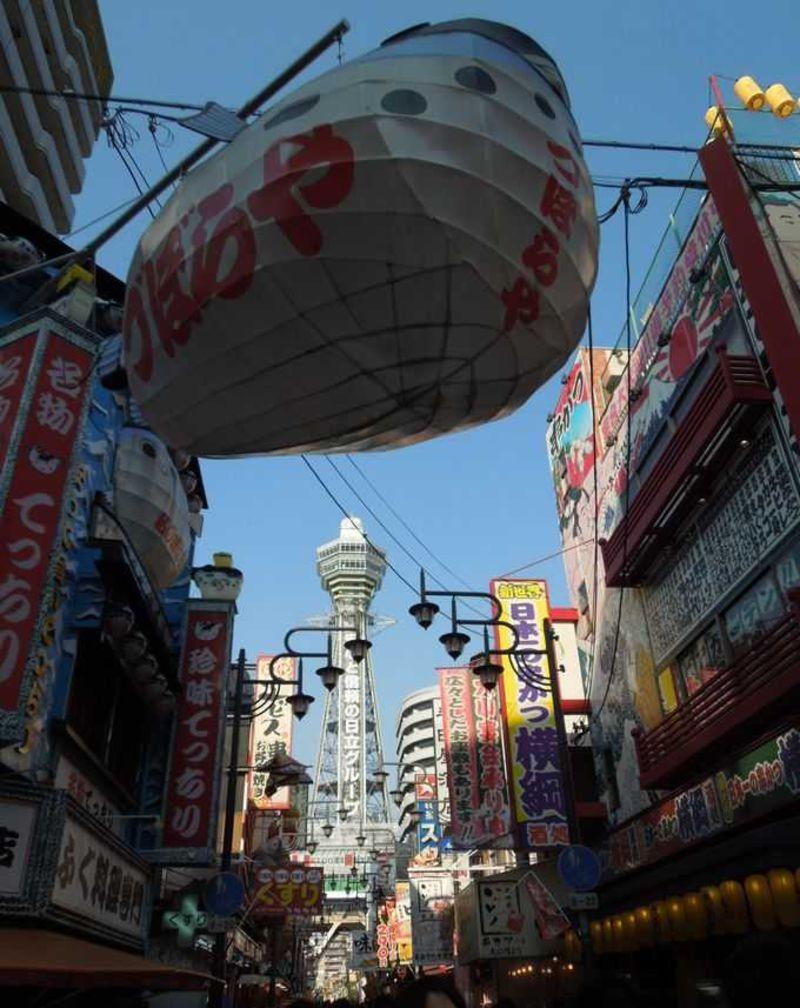 大阪の二つの顔〜通天閣と慶沢園