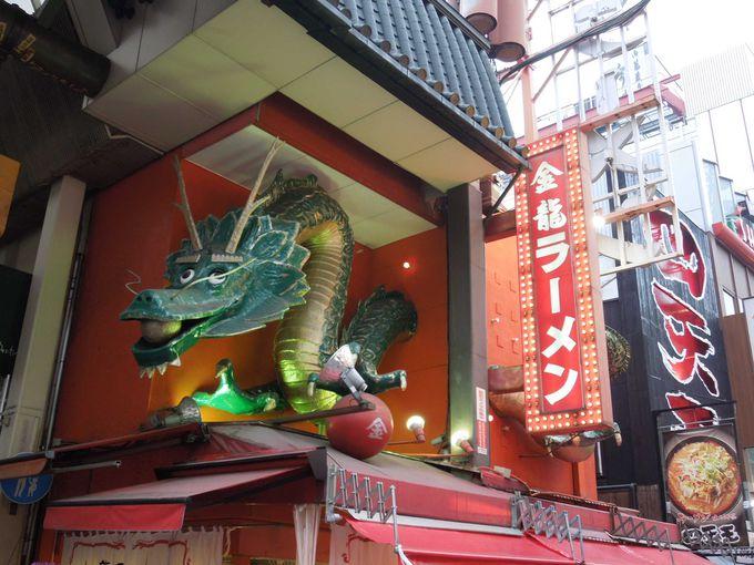 巨大看板見物で大阪の空気を楽しむ