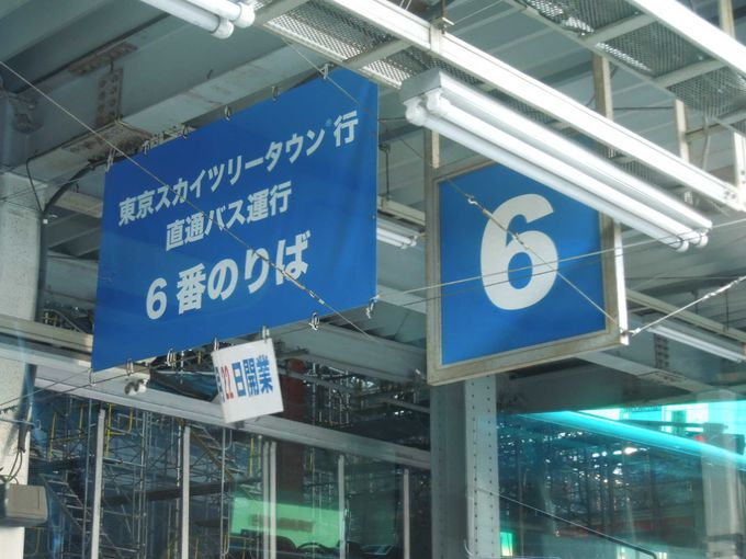 東京スカイツリーへのアクセスは?