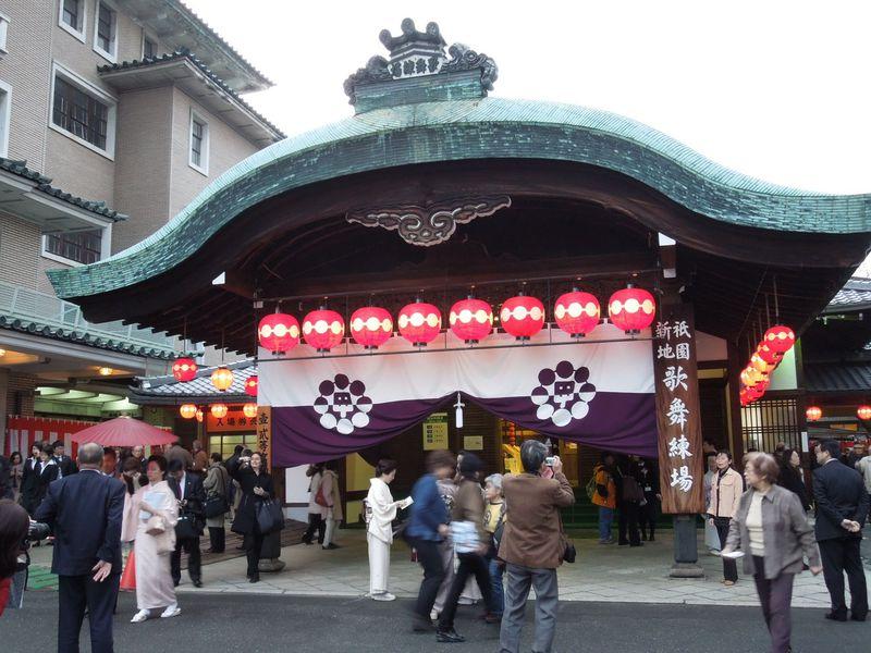 おこしやす! 春爛漫の京都その1〜『都をどり』と建仁寺