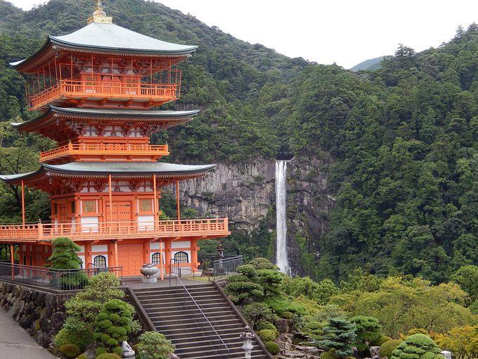 7.熊野古道(和歌山県・三重県・奈良県)