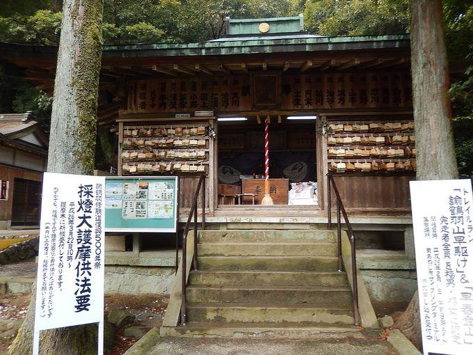 諭鶴羽神社で休憩しましょう