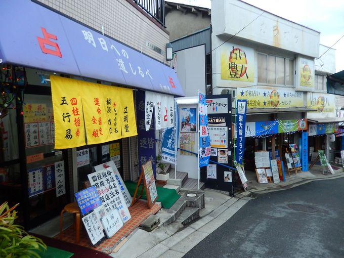 石切参道商店街で一番多いお店は…