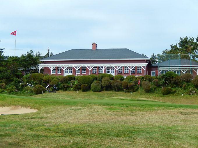 日本最古のゴルフ場『神戸ゴルフ倶楽部クラブハウス』