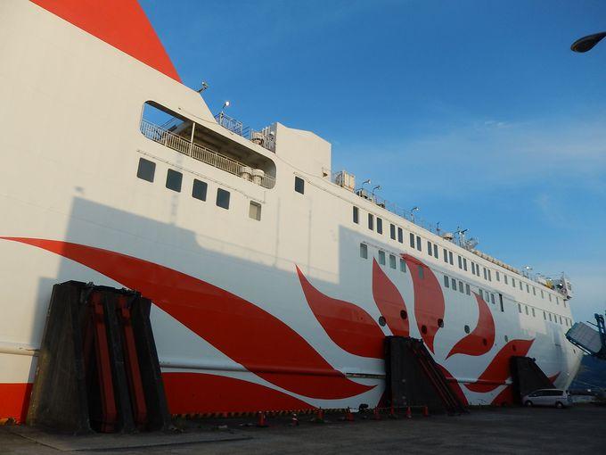 贅沢な船旅をお手軽に楽しむ