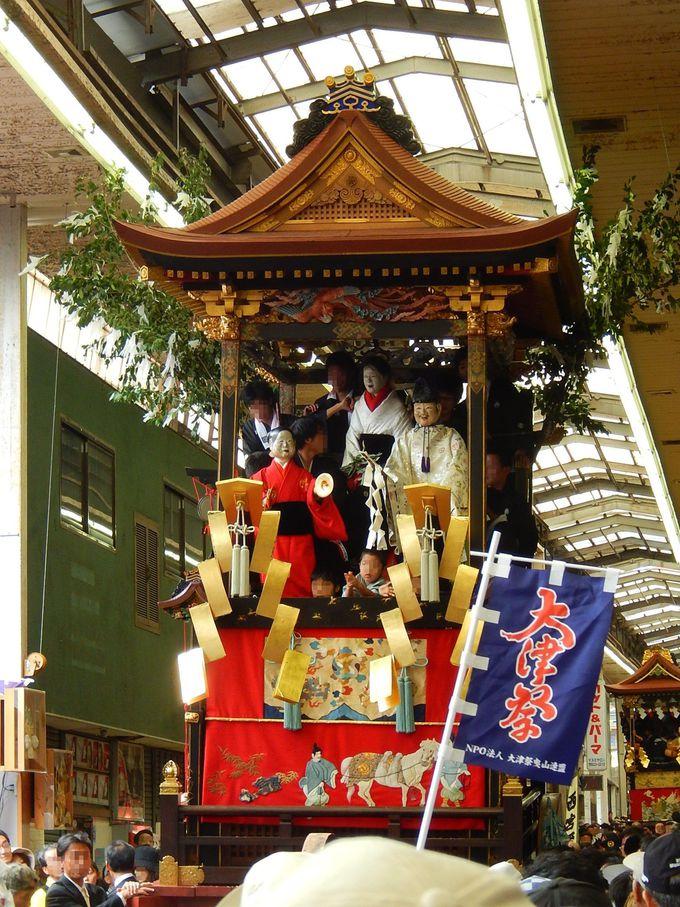大津祭のもう一つのお楽しみ