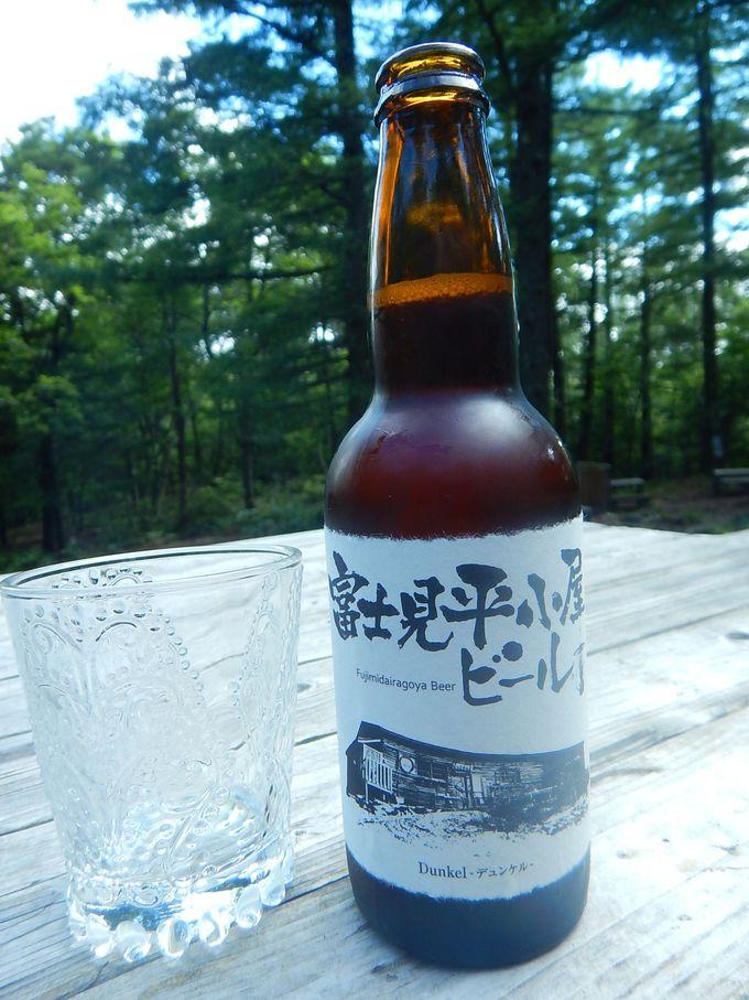 クラフトビールと名前を変えて