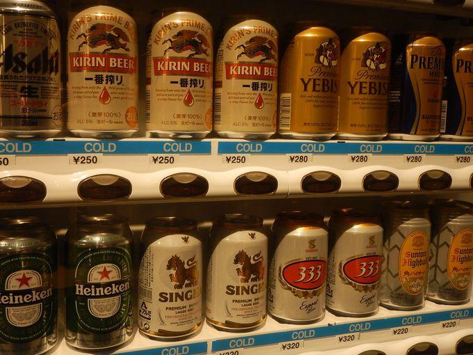 朝食無料!各国ビールもあります!