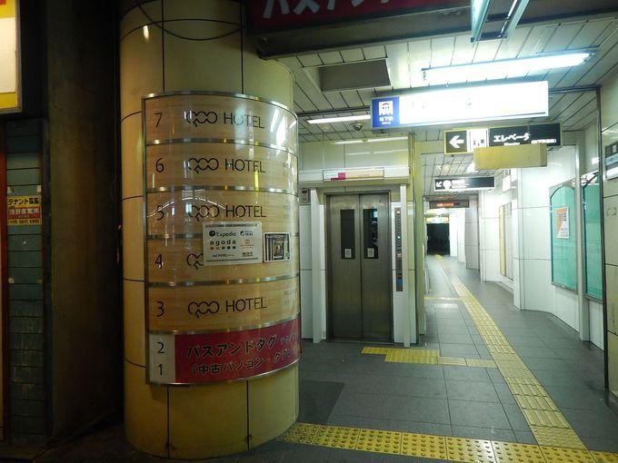 地下鉄駅直結って、便利すぎ!