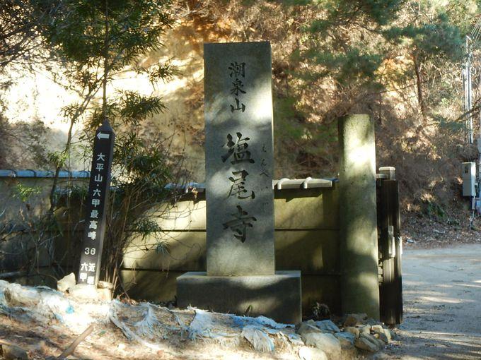 宝塚駅前から塩尾寺を目指せ