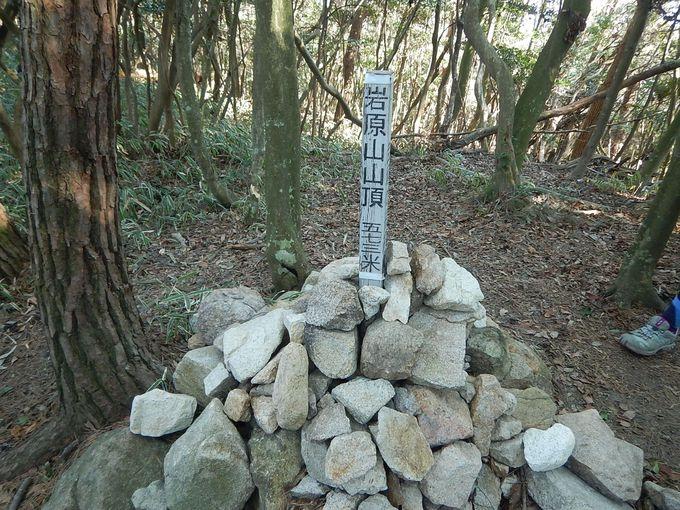 岩倉山・譲羽山・岩原山をチェックせよ