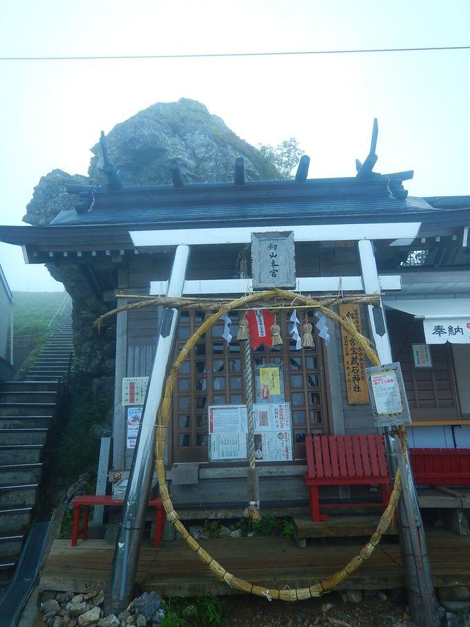 剣山にまつわる数々の伝説
