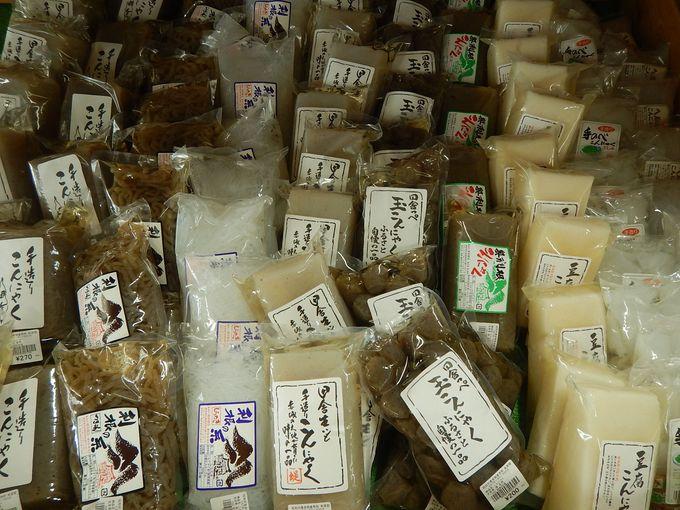 こんにゃくなら、昭和村が日本一!