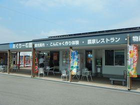 群馬・昭和村の「道の駅 あぐりーむ昭和」で遊び尽くそう!