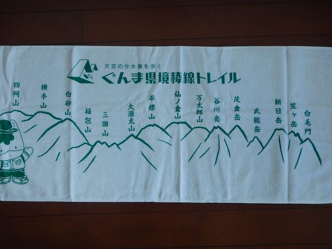 「ぐんま県境稜線トレイル」の魅力