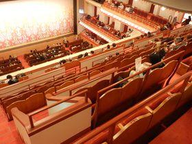 京都・南座で日本最高のエンターテイメントを楽しもう!