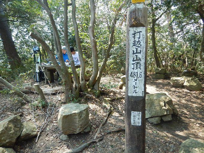 樹林帯を抜けて打越山から十文字山へ