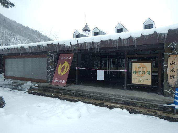 鍋平高原で温泉&スノーシュー