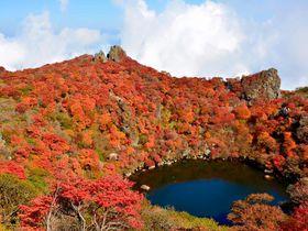 山が燃える!紅葉の大分・くじゅう連山縦走&法華院温泉に宿泊