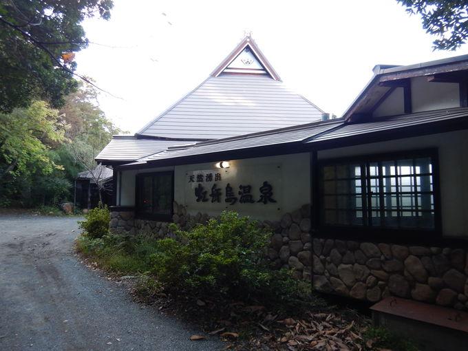 日本秘湯を守る会「虹岳島温泉」で入浴
