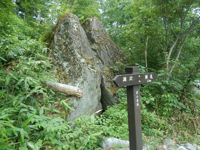 日本一の大岩・屏風岩を見に行こう