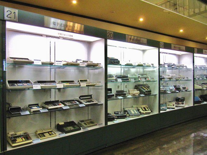 東京理科大学にある日本一の計算機博物館「近代科学資料館」