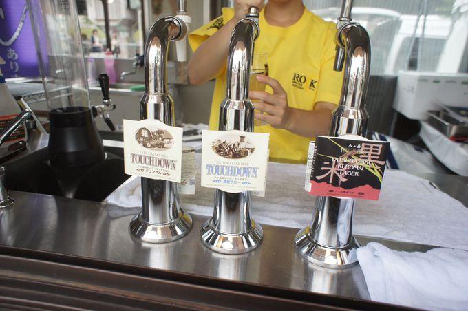 地ビールフェストのおすすめ地ビール!