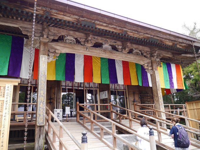 第31番札所「竹林寺」