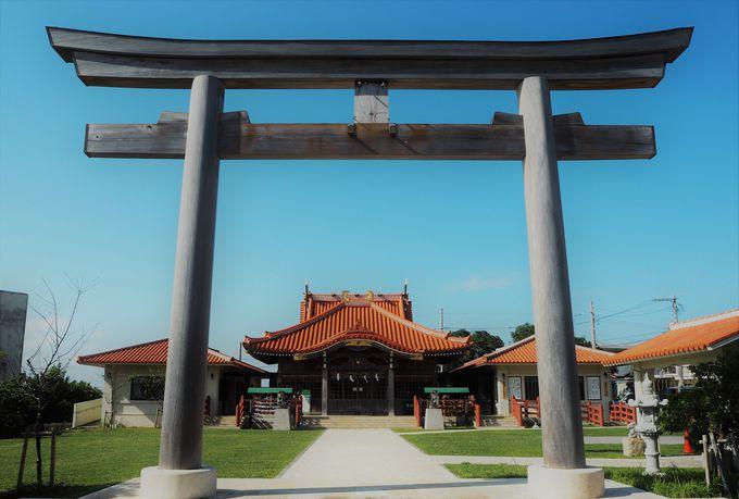 開運のご利益がある「宮古神社」