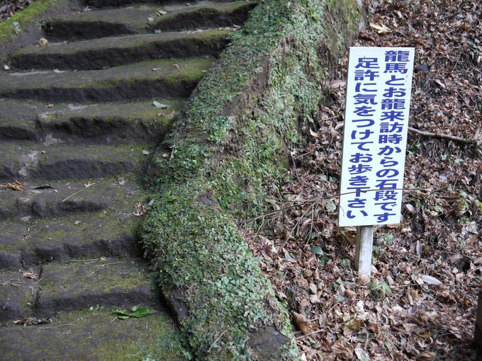 パワースポットに通じる石階段