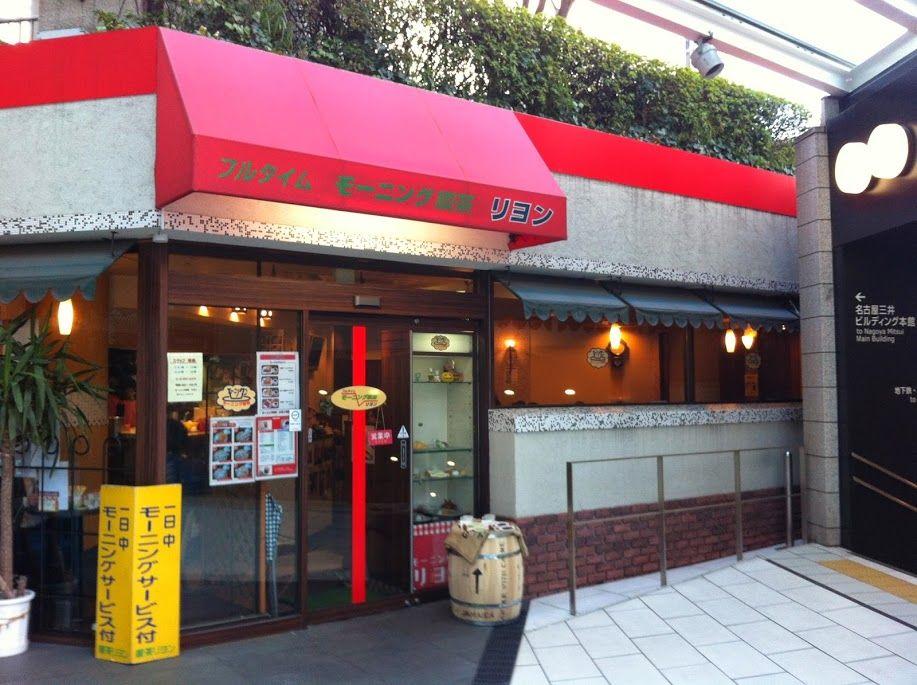 実は…名古屋市内で個性的な喫茶店モーニングの店は少ないのです。
