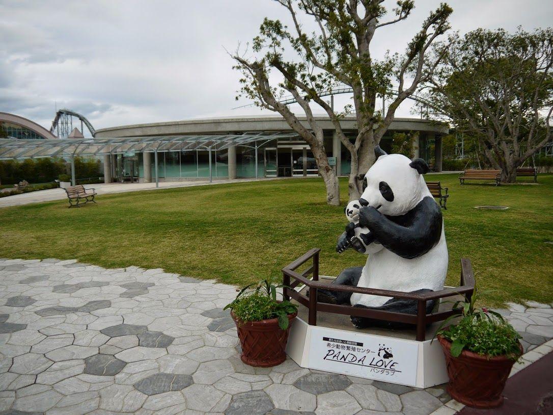 パンダなど希少動物の繁殖、成育を目的とした施設「パンダラブ」