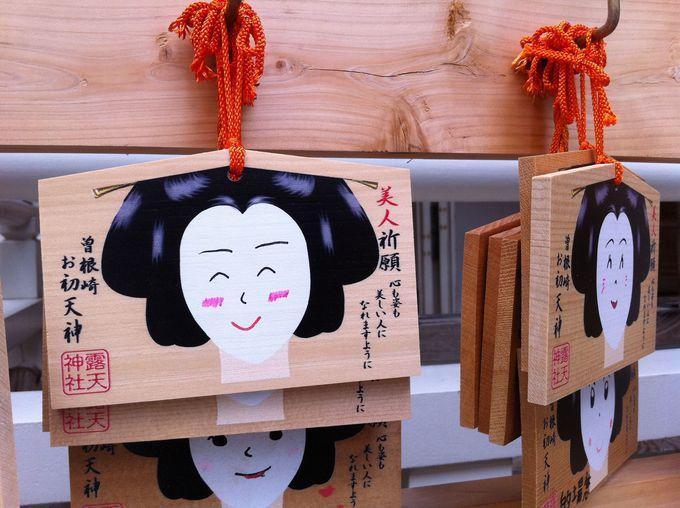 初詣デートに「お初天神」で美人祈願♪大阪発祥とん平焼き&人気お好み焼き屋さん