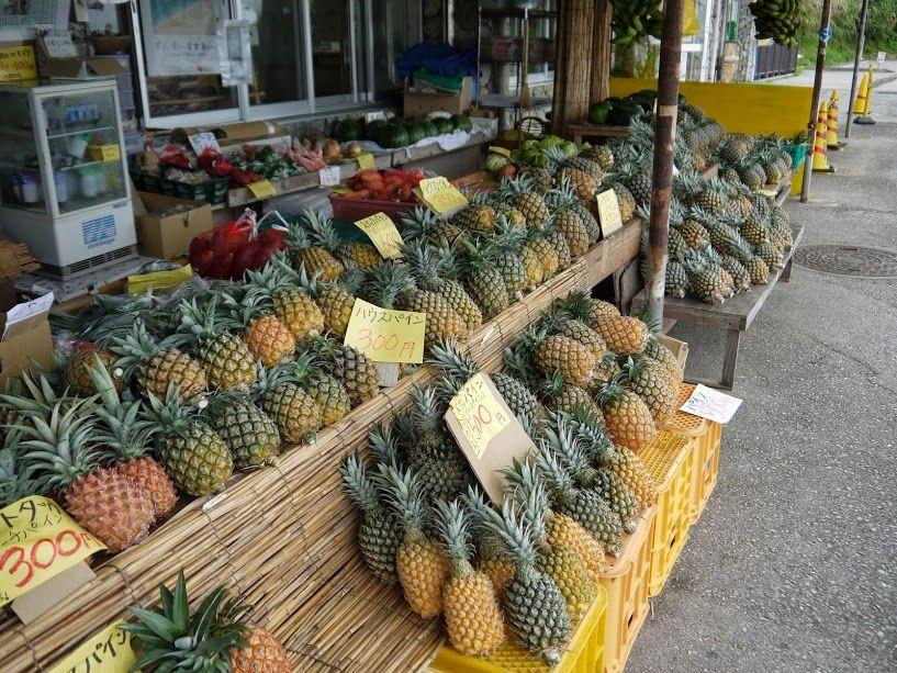 地元の野菜やフルーツが低価格で売ってる場所!