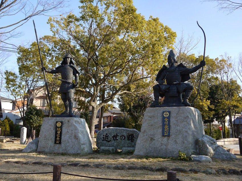 織田信長像と今川義元像は歴史ファンの憧れの場所!