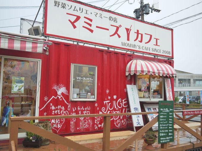 激ウマ焼き芋ソフト!心躍るCafe♪鹿児島マミーズ・カフェ