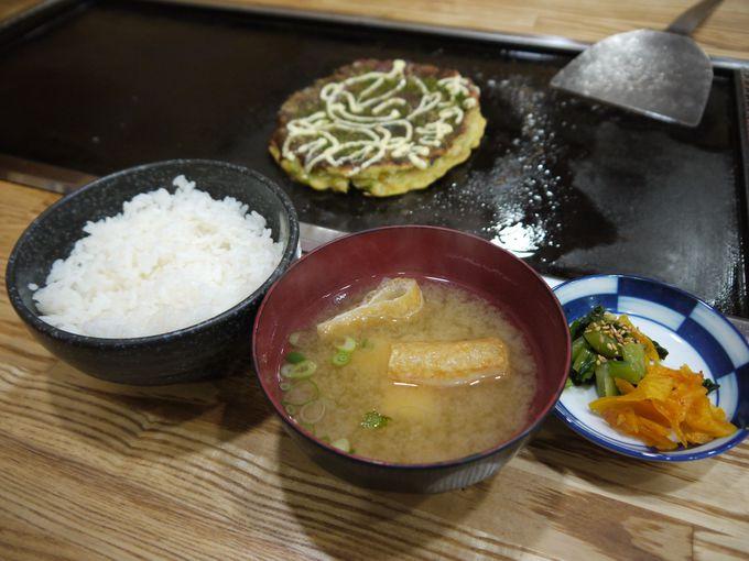 大阪で「お好み焼き」を食べるなら、定食にしましょう!!
