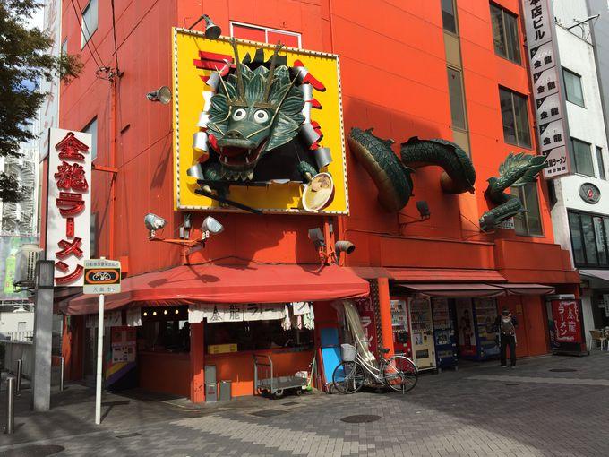 巨大な龍が目印!24時間営業の「金龍ラーメン本店」