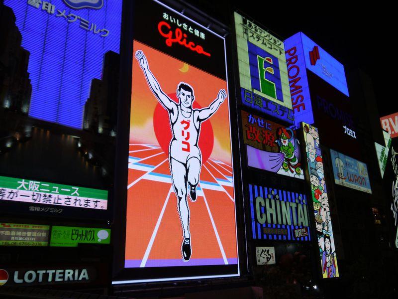 大阪・なんばのおすすめ観光スポット10選