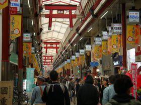 「天神橋筋商店街」で空飛ぶ鳥居と名物コロッケ食べ歩き!